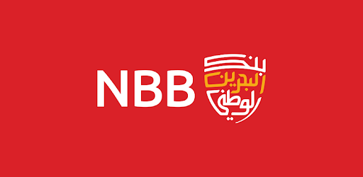 Reports Management at National Bank of Bahrain